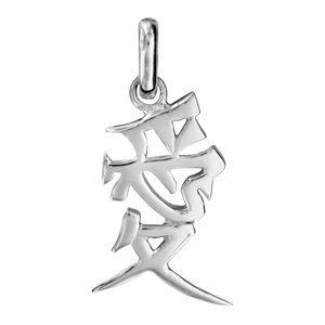 Pendentifs tendresse Pendentif en argent symbole chinois Amour bijouterie 1001 Bijoux