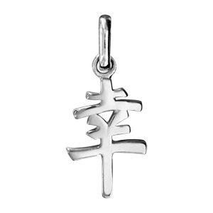 Pendentifs tendresse Pendentif en argent symbole chinois Chance bijouterie 1001 Bijoux